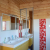 Maison bois massif haut de gamme